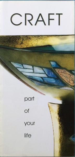 Saskatchewan Craft Council promotional brochure.