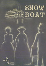 Showboat-2003.jpg