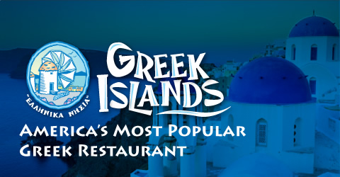 greekislandrestaurant_logo.jpg