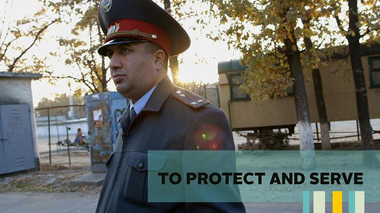 protectandserve.jpg