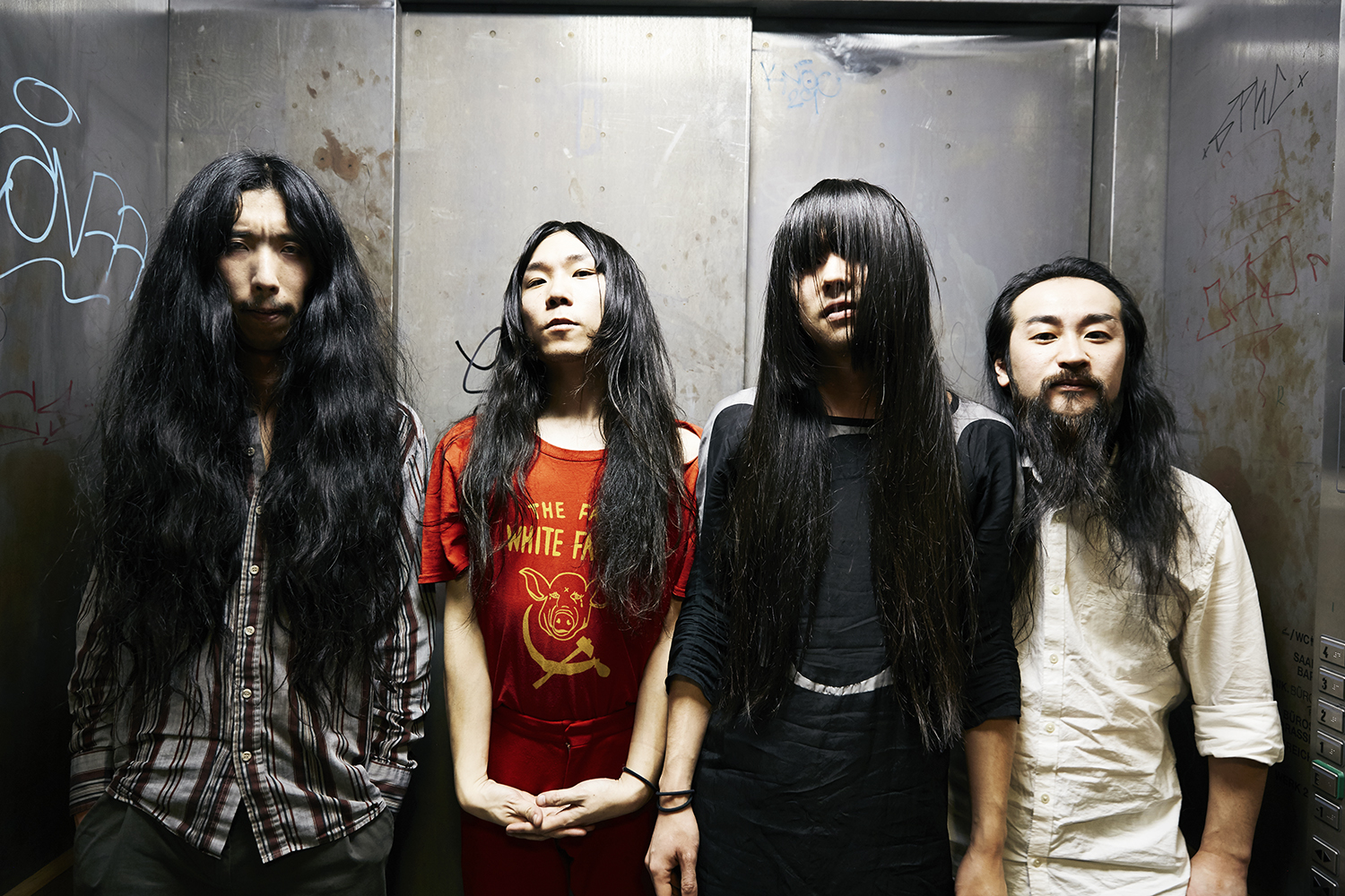 Bo Ningen / Zurich, Switzerland.