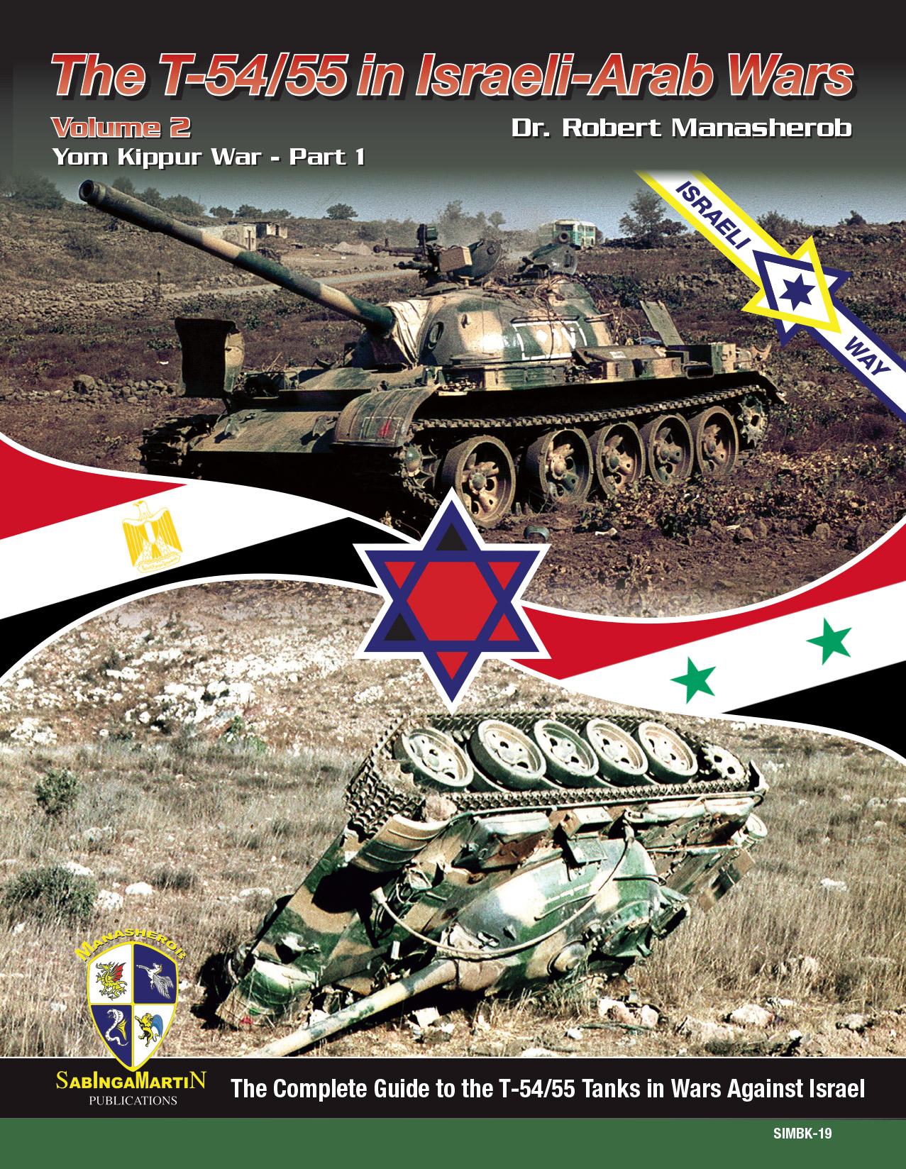 T-55-In-the-Arab-Israeli-Wars-Vol-2-Outside-Cover_01.jpg