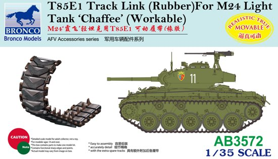 """BOM03572, T85E1 Track Link (Rubber) for M24 Light Tank """"Chaffee"""" (Workable)"""