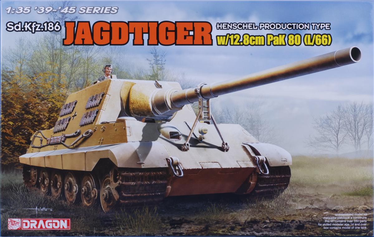 Prototype design of Jagdtiger with longer (12.8cm PAK L/66) gun. Production version 12.8cm L/55 gun is also in the box.