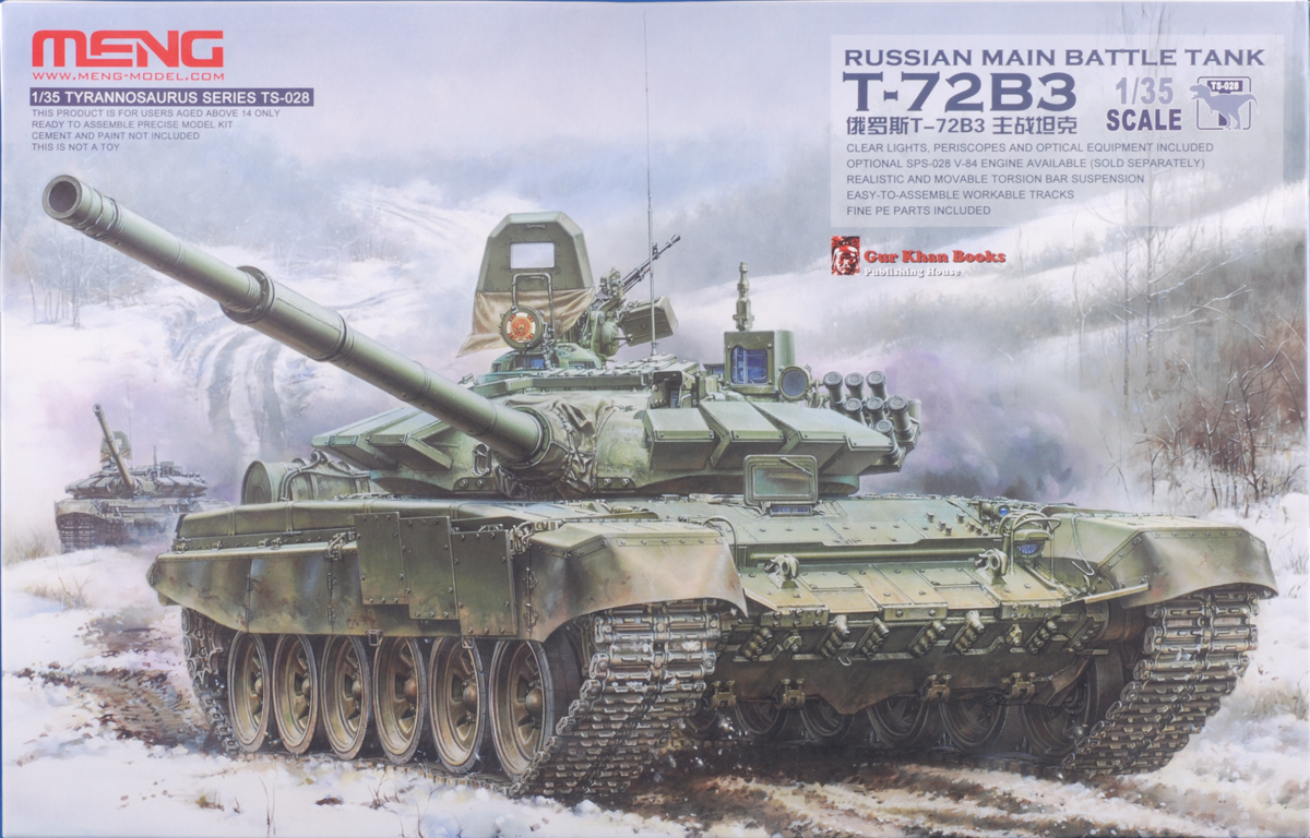 As with many other modern Russian armor kits put out recently, this one is wonderfully detailed. Since the Russians hang almost everything on the outside of the tank, there are lots of parts to add to the hull and turret. The tracks are multi-piece link to link. These are push fit and there are some jigs included to aid assembly.