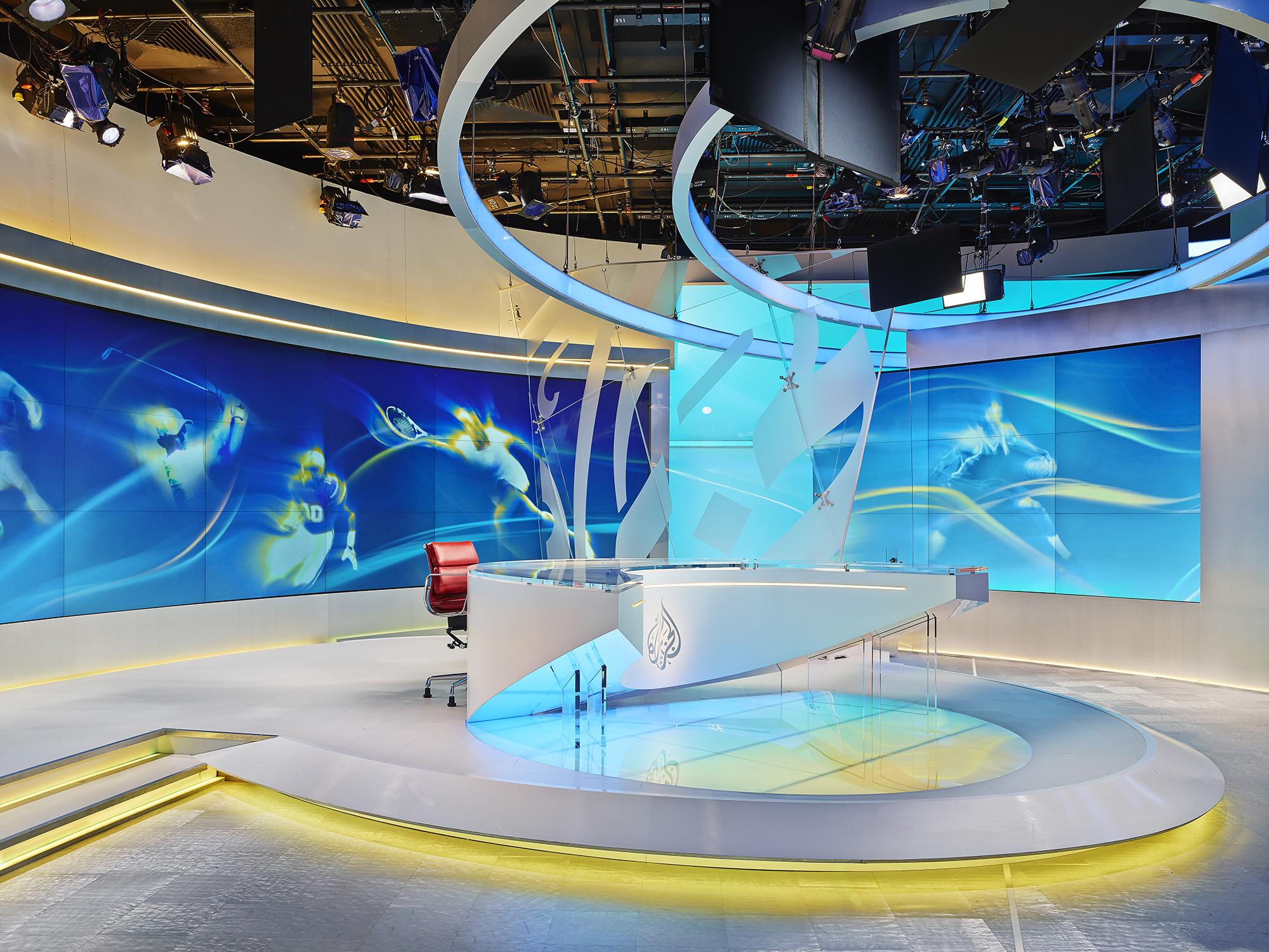 Al Jazeera Studio