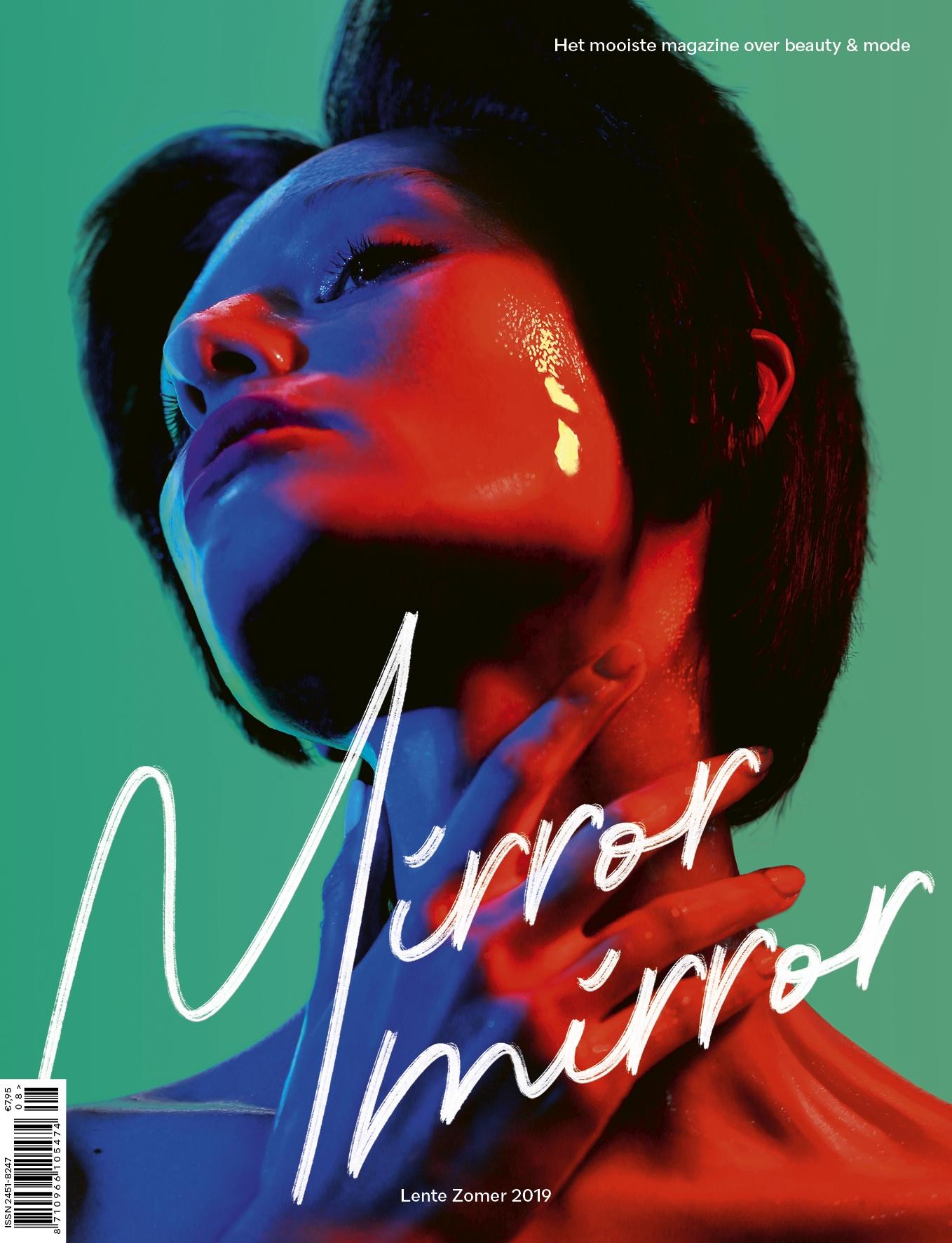 MM08_cover_B (002).jpg