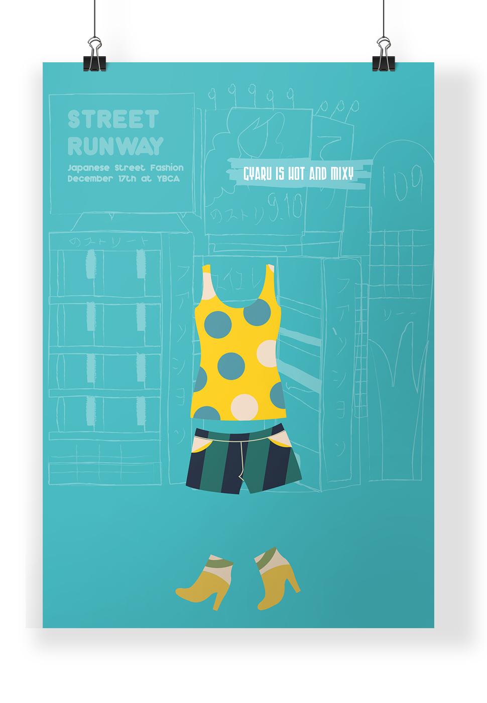 streetrunway01.jpg
