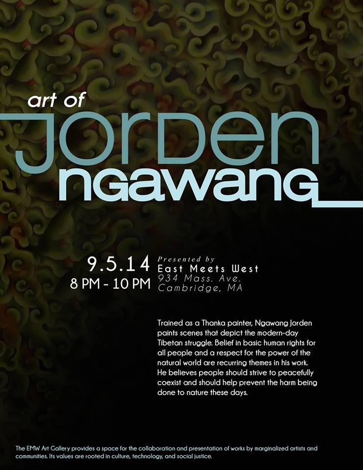 jordan_gallery.jpg