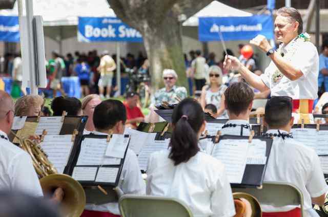The Royal Hawaiian Band.jpg