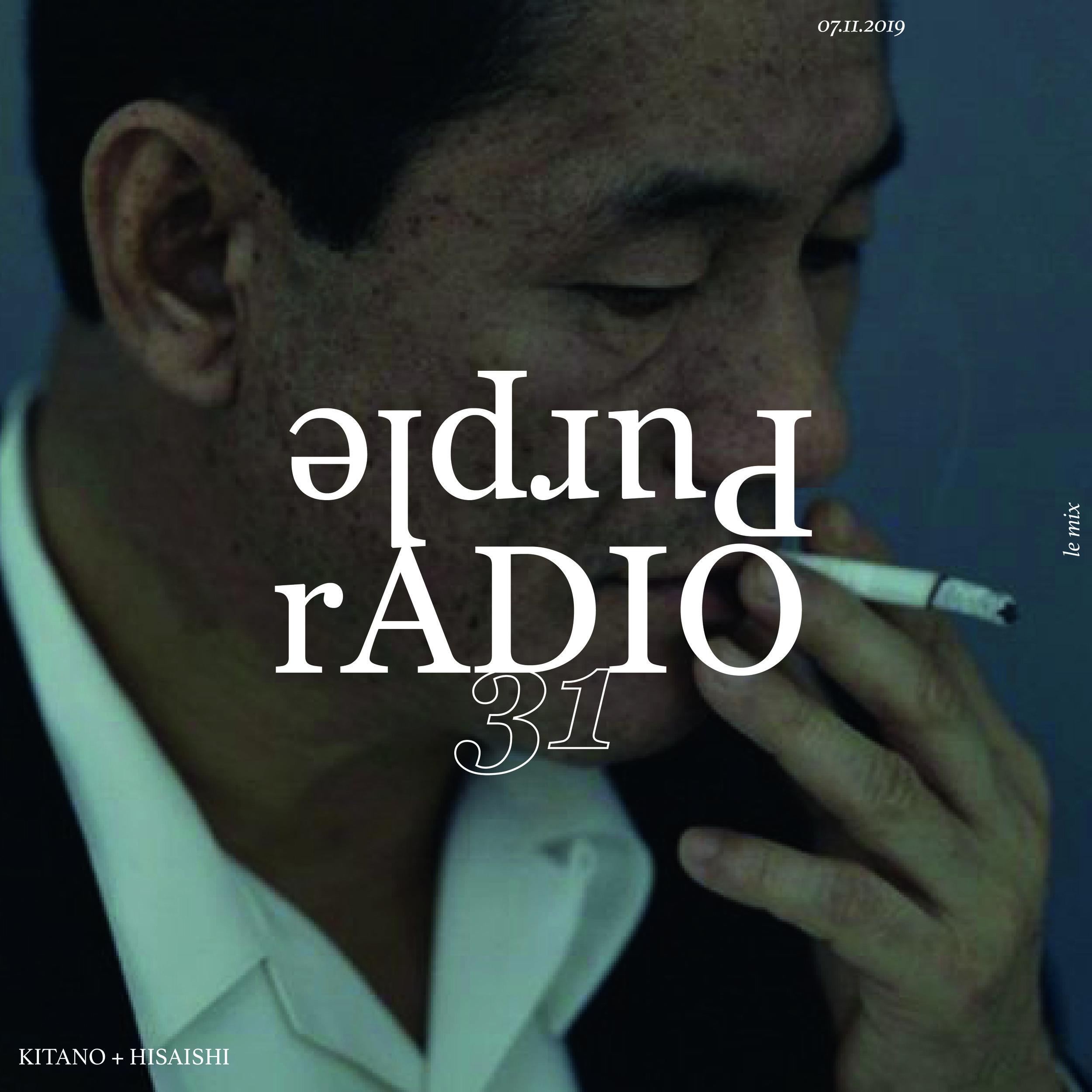 PURPLE RADIO 31.jpg