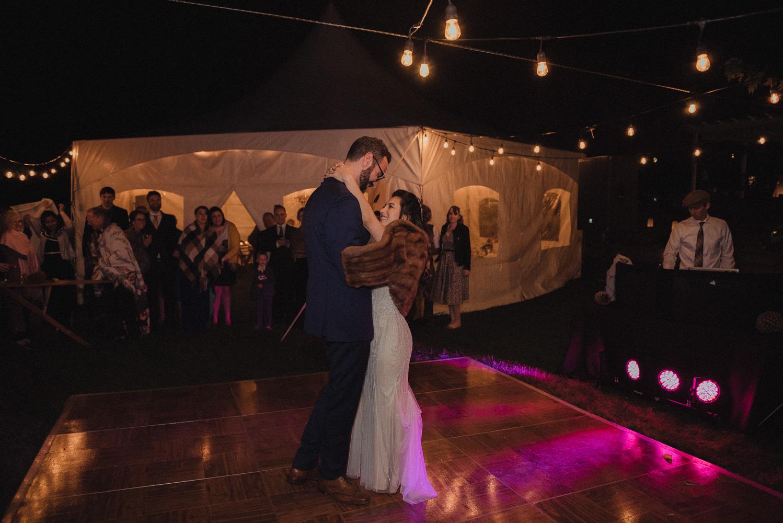 Nevada City wedding reception first dance photo