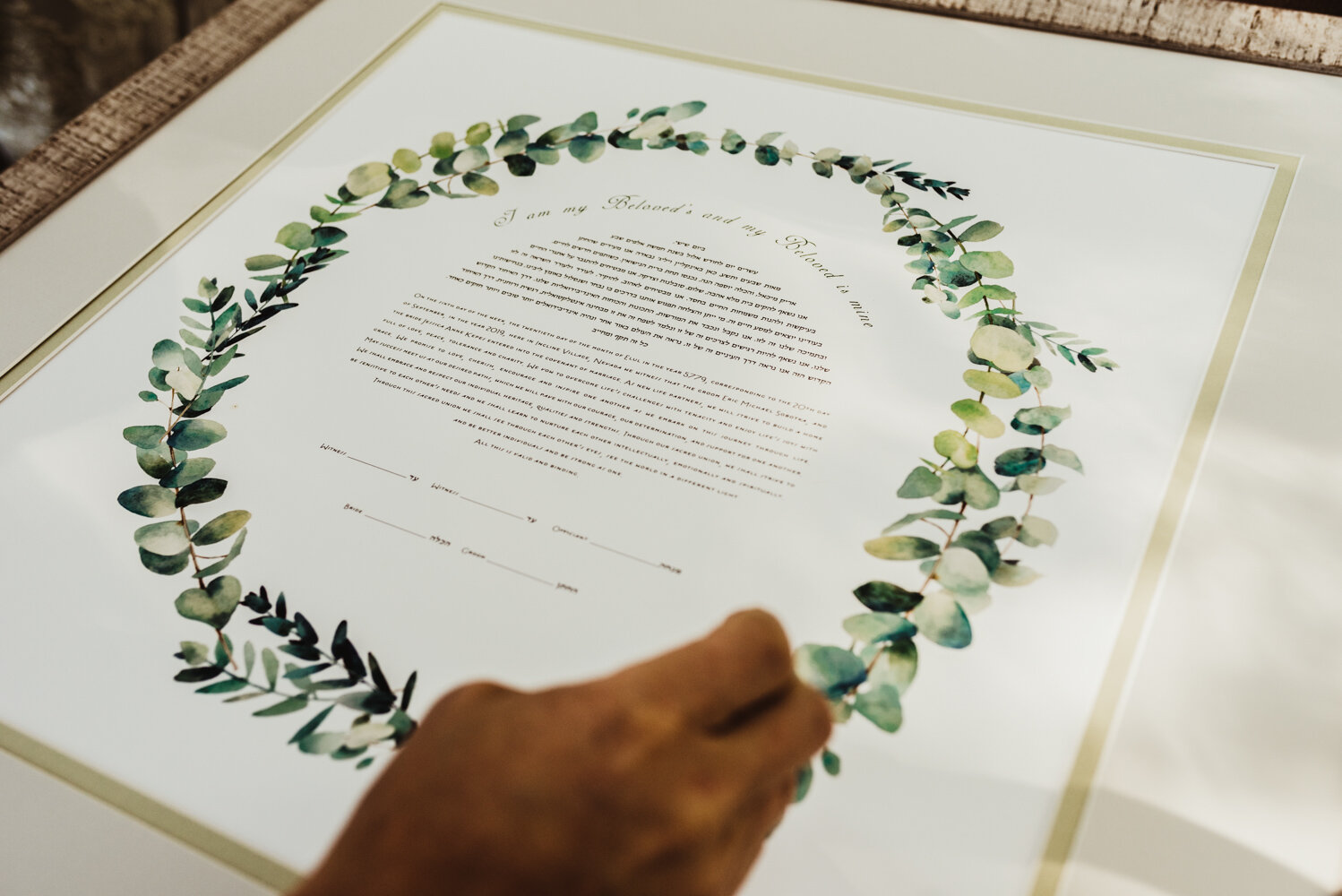 The Chateau Incline Village Wedding, photo of a ketubah