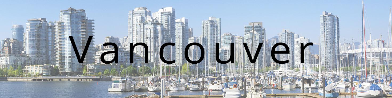 Vancouver Real Estate | RESAAS Blog 2017