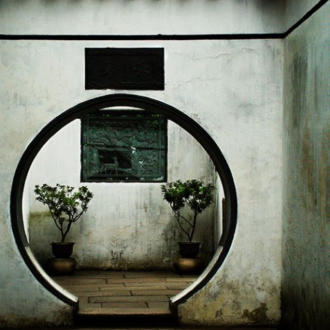 Oh Japan! You always do it right! Wabi-sabi centers on the acceptance of imperfections in beautiful things. Looks dreamy.