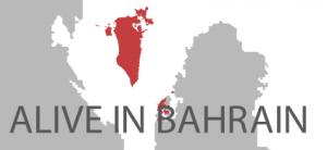 Bahrain-300x138.png