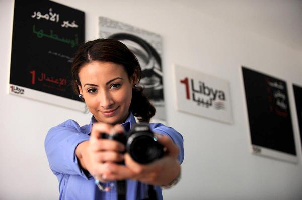 1Libya Training