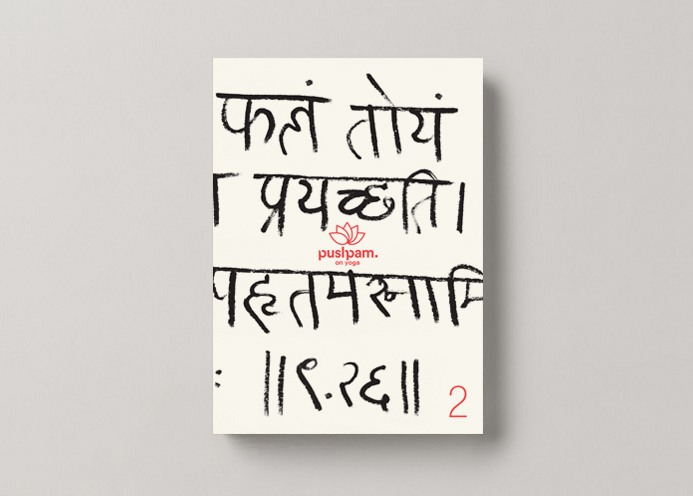 Pushpam: Issue 2, out now
