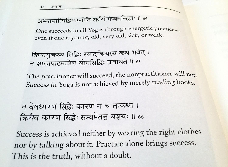 Hatha Pradipika  1.64-6 (trans. Akers)