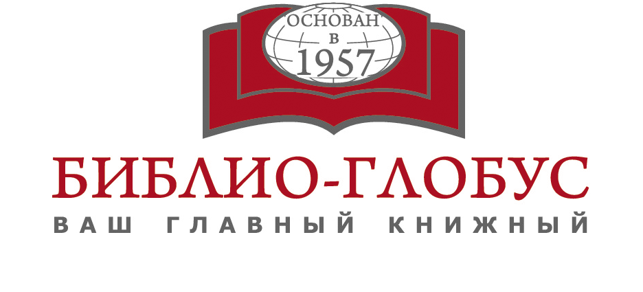 biblioglobus_logo.png