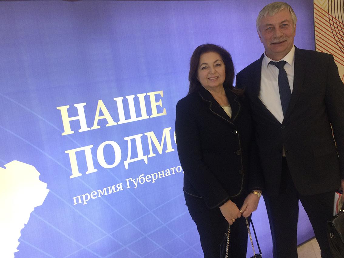 С главой города Жуковского на торжественном мероприятии в Правительстве Московской области