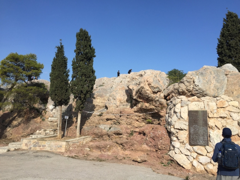 Site where the Apostle Paul preached 2000 ish years ago