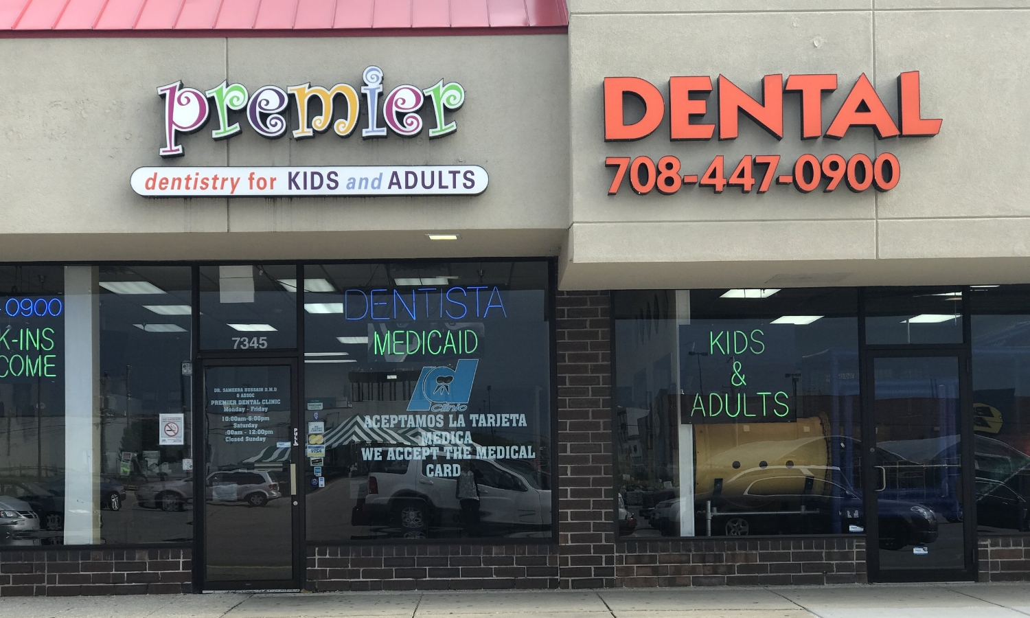 Photo of Premier Dental Clinic in North Riverside, IL 60546