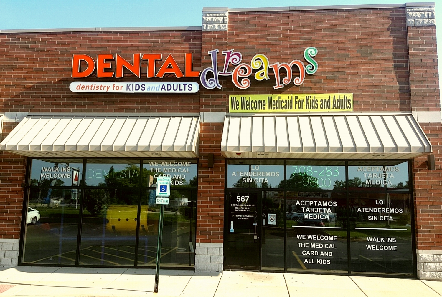 Photo of Dental Dreams in Chicago Heights, IL 60411
