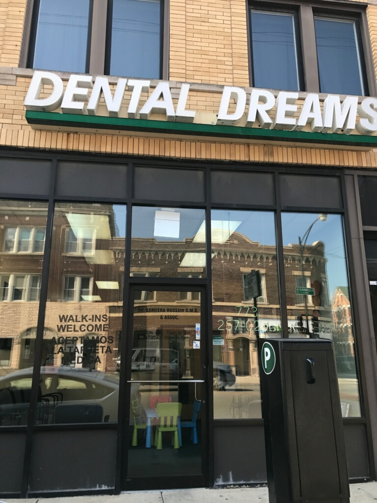 Photo of Dental Dreams in Chicago, IL 60623