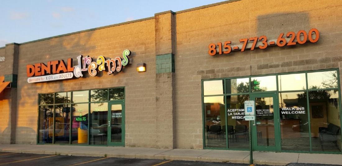 Photo of Dental Dreams in Joliet, IL 60436
