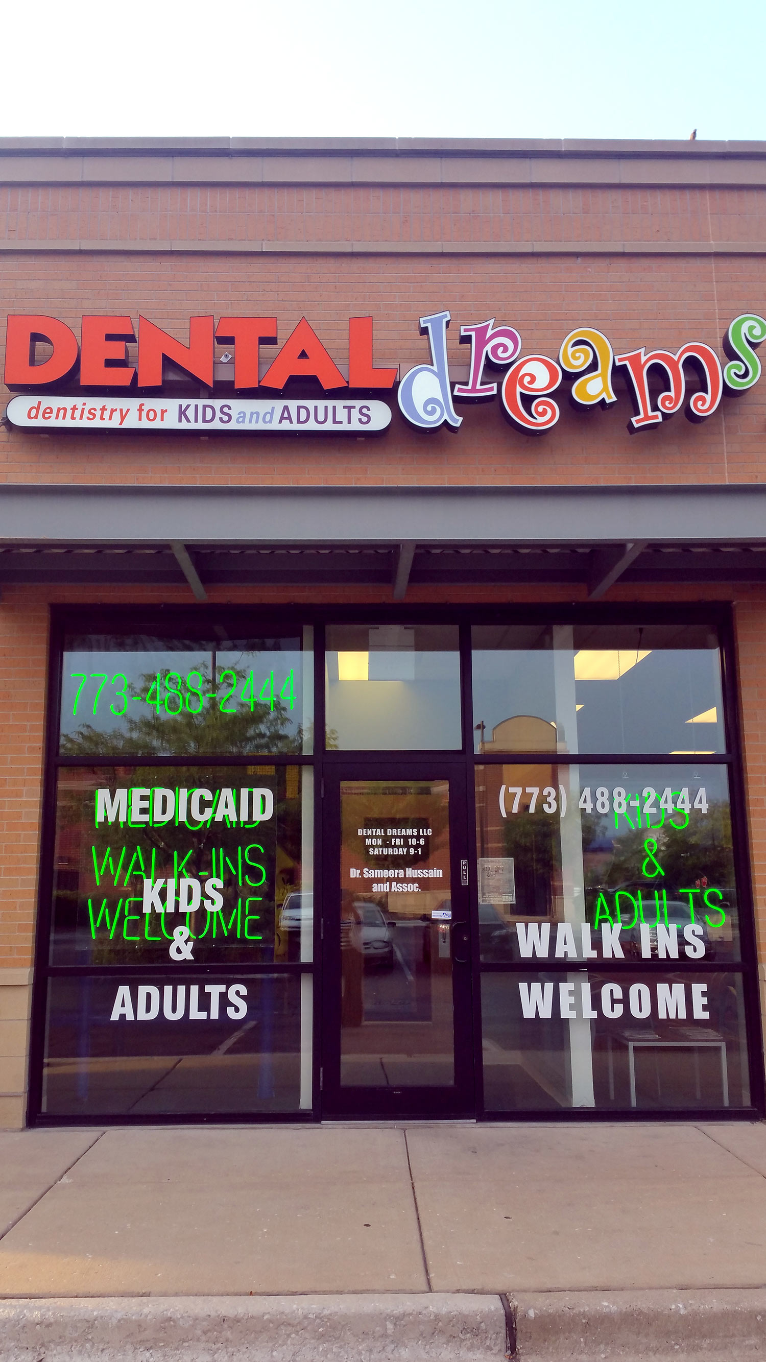 Photo of Dental Dreams - South Holland Road in Chicago, IL 60620