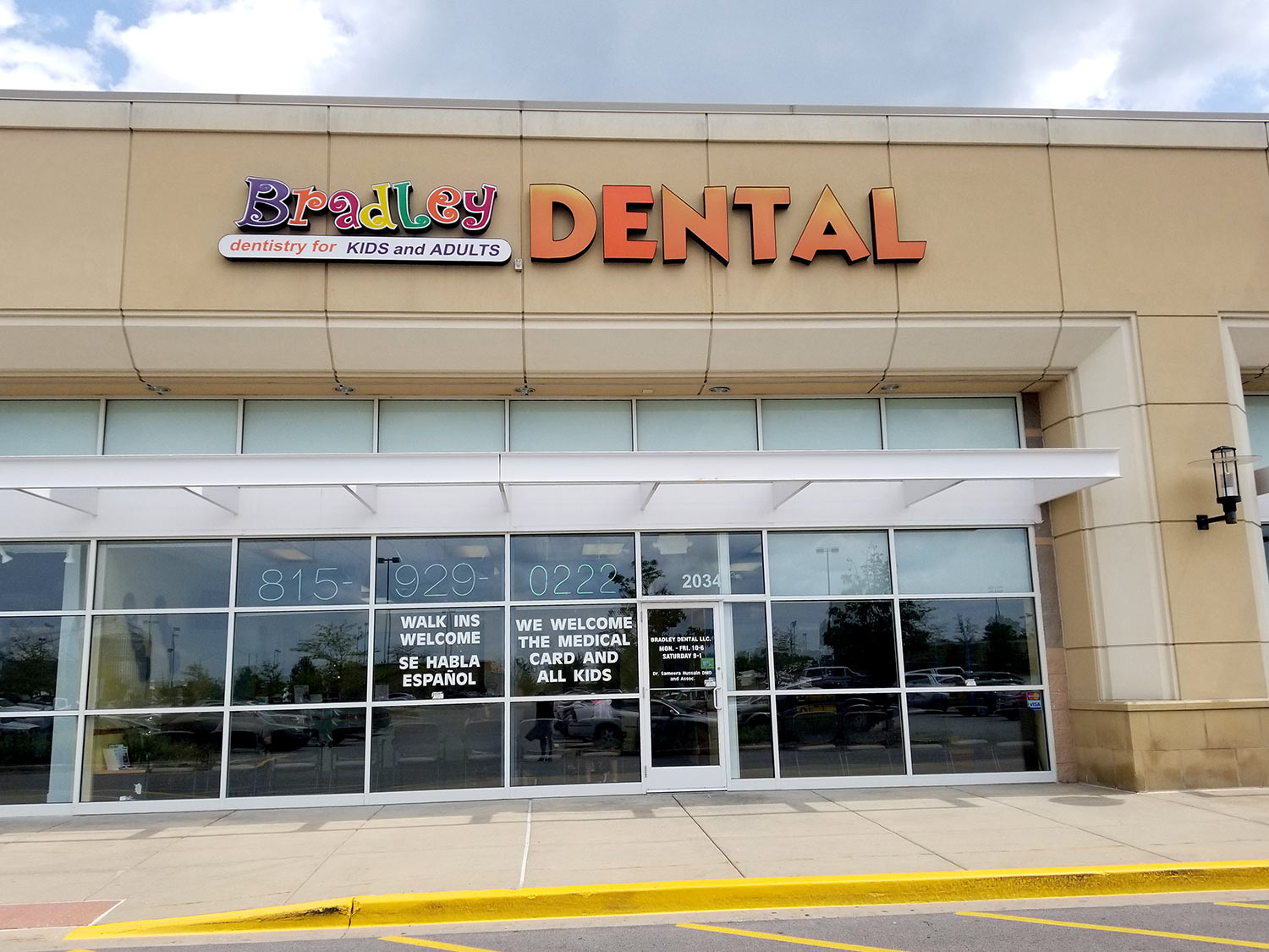 Photo of Bradley Dental - North State Route 50, Bourbonnais, IL 60914