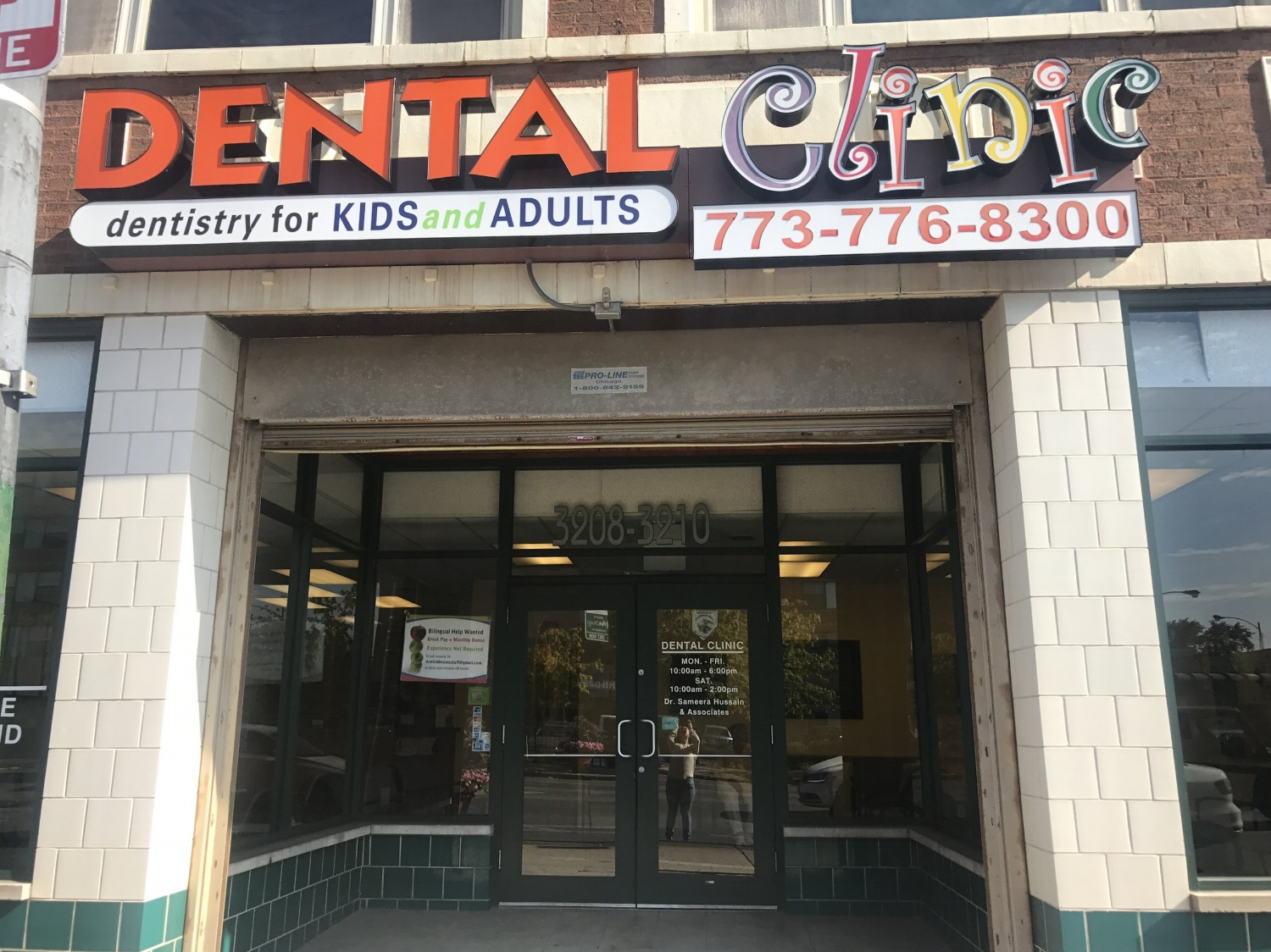 Photo of Dental Clinic in Chicago, IL 60629