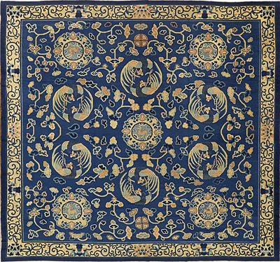 "Copy of Chinese Carpet 14' 4"" x 13' 2"""