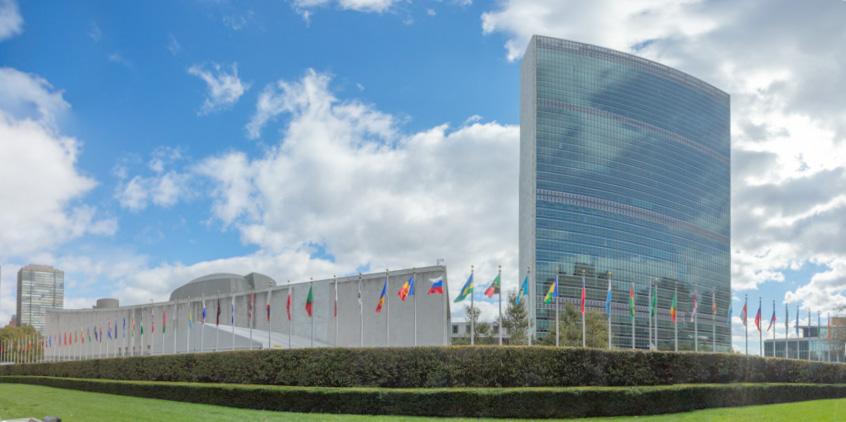 United Nations. New YorkCity. 2018. Six image Stitch. Canon EOS 5DS. R.