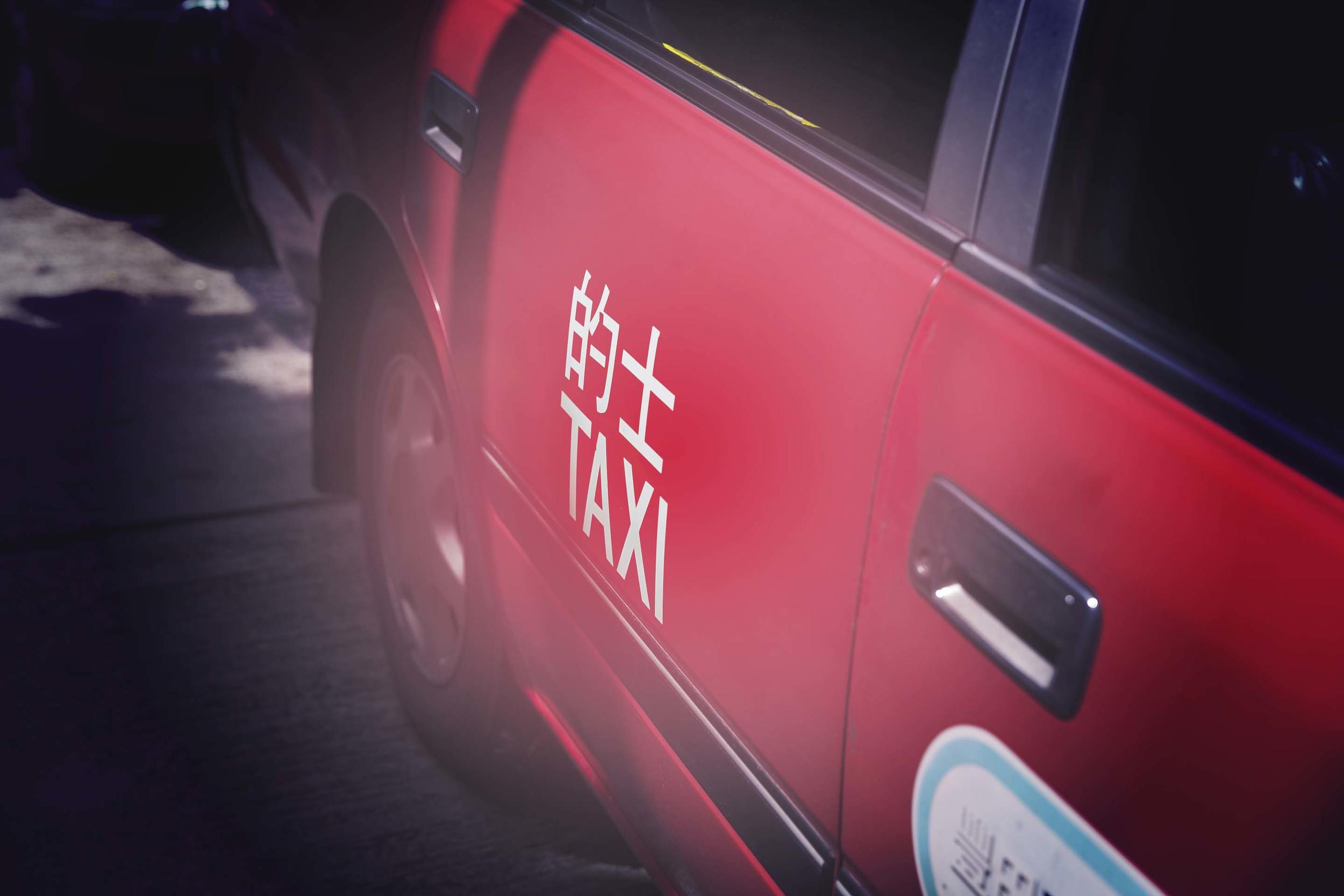 HK Taxi.jpg