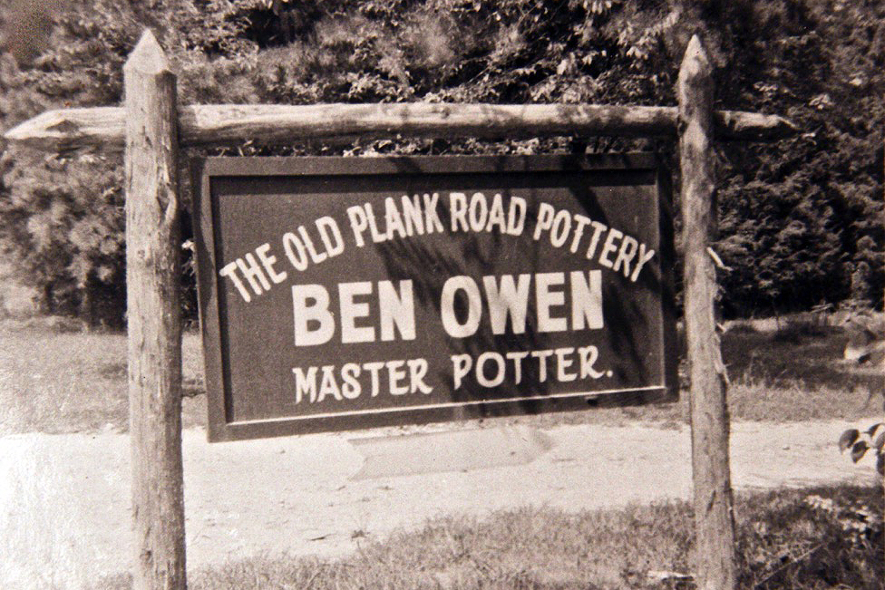 Ben Owen Pottery is located on the land where Ben's grandfather opened Old Plank Road Pottery in 1959.