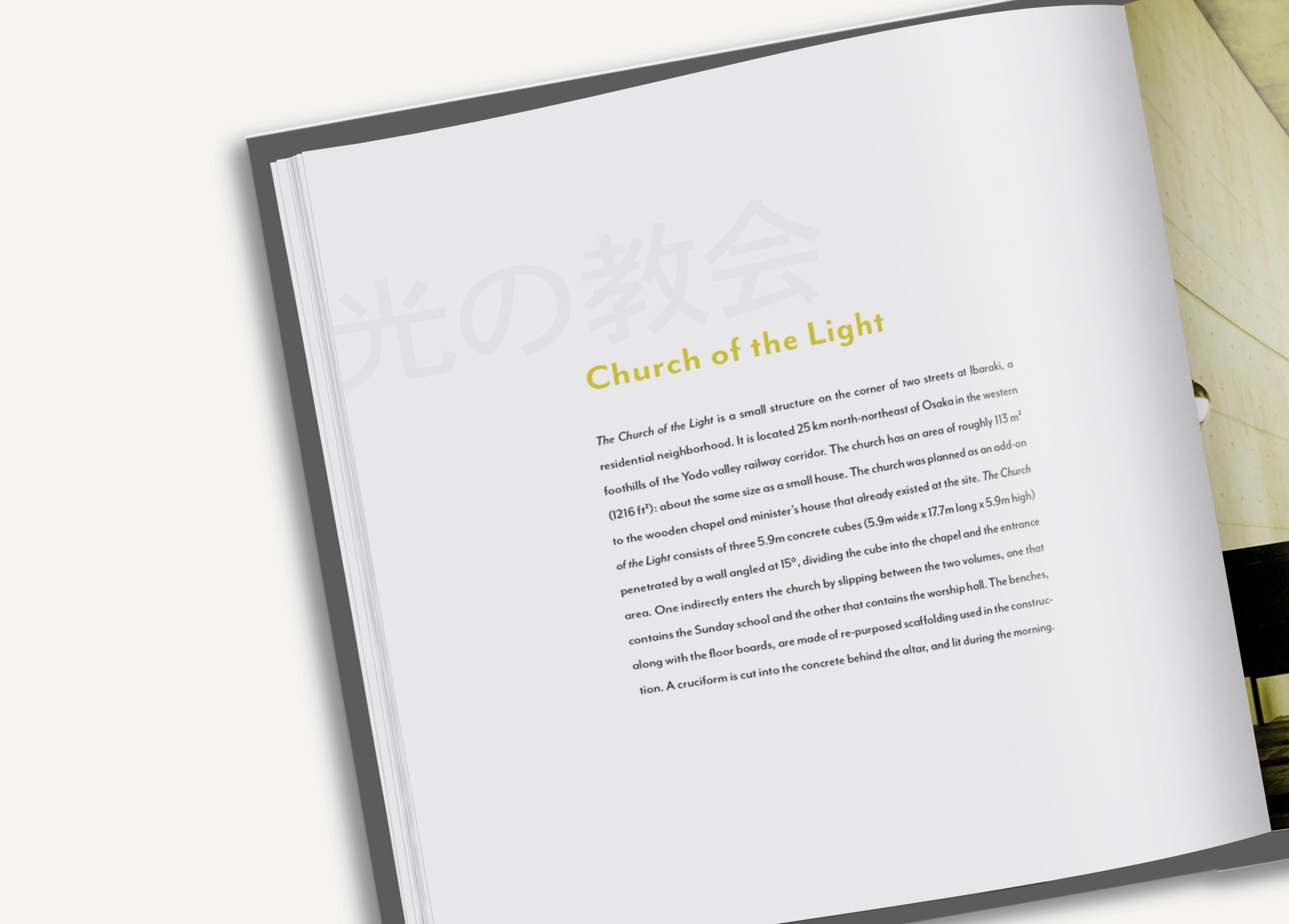 catalog_light_detail_01.jpg