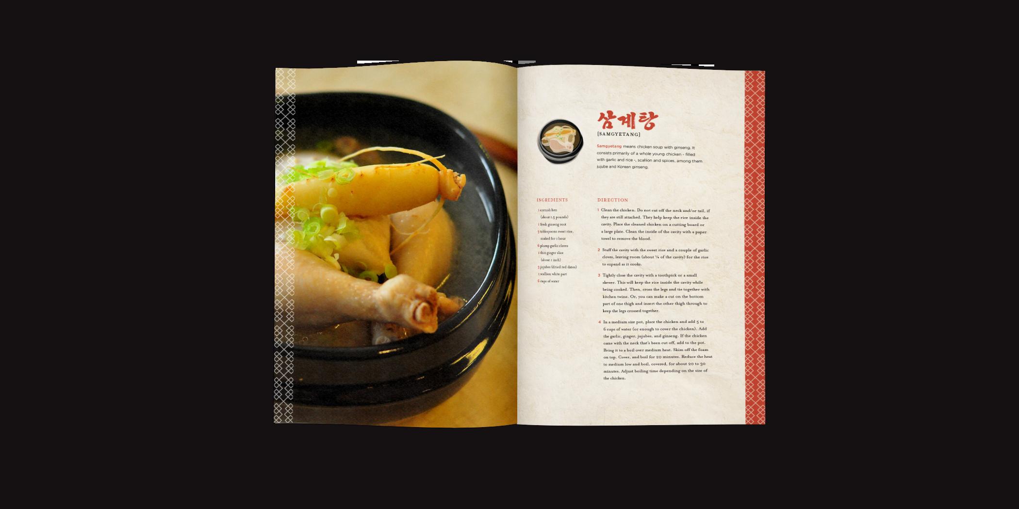 bs_cookbook_05.png
