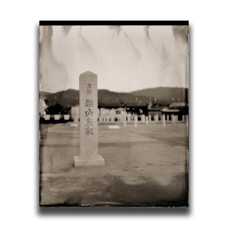 Sakurai・Makimuku Ruins/桜井・纏向遺跡/사쿠라이・마키무쿠 유적/桜井・纏向遺跡