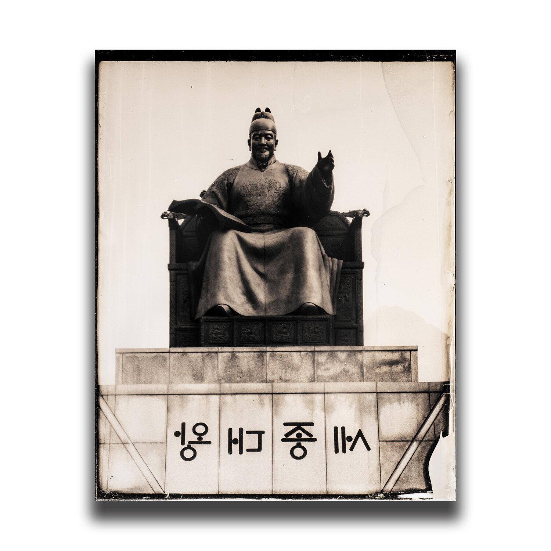 Sejong the Great・the fourth king of Joseon-dynasty Korea/世宗・李氏朝鮮 第4代国王/세종대