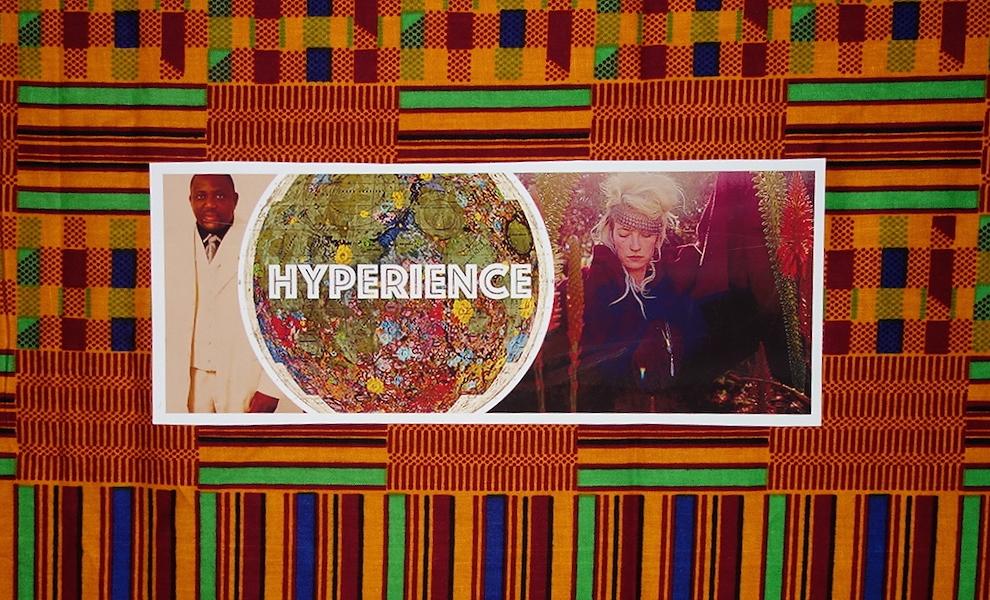 hyperience1-2_01.JPG