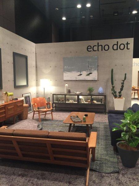 Amazon Echo Japan Launch