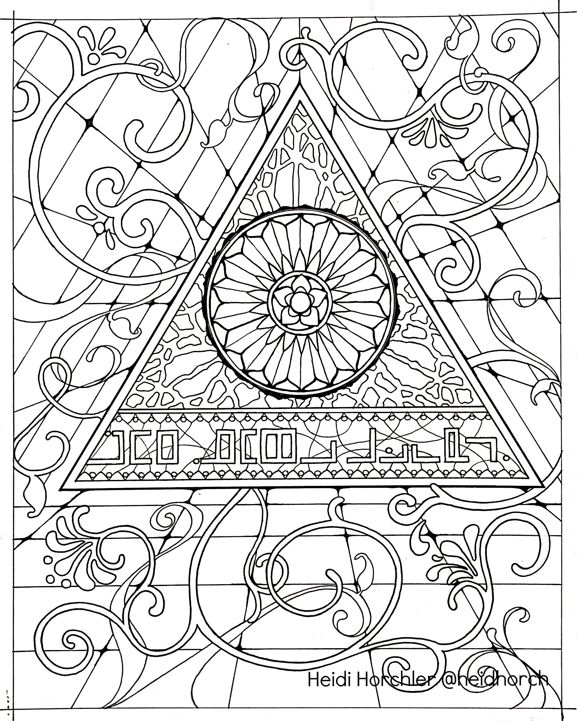 Inscription - Daydream Odyssey coloring page