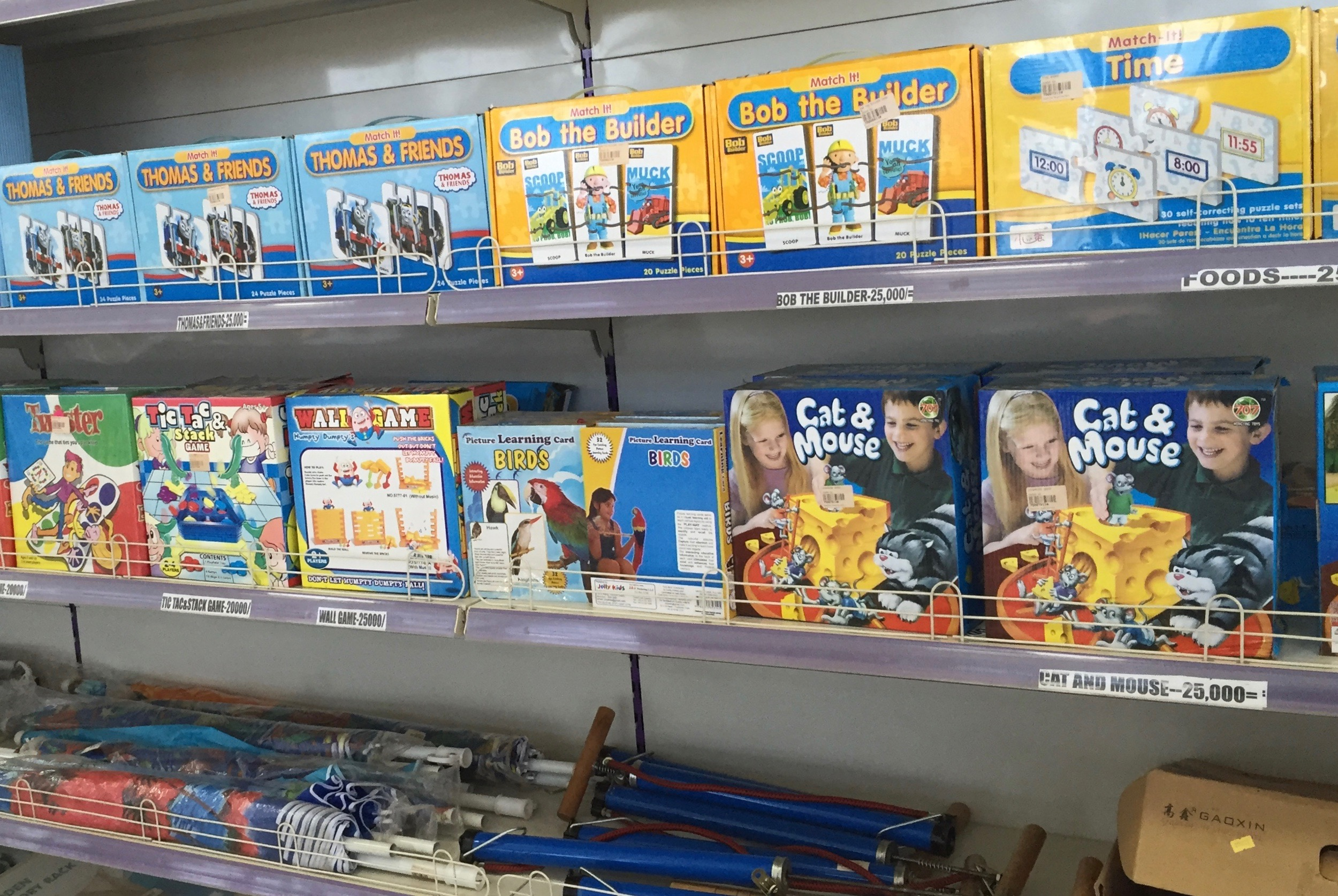 Slim pickings: Twister and Cat & Mouse make up the total games available at this department store we visited.