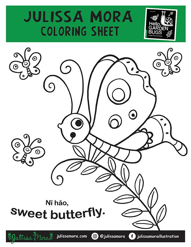 Nĭ hăo, sweet butterfly.