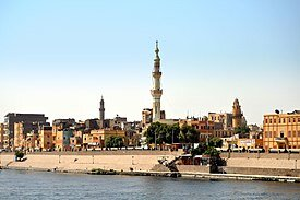 275px-Images_by_the_Nile_No_329..jpg