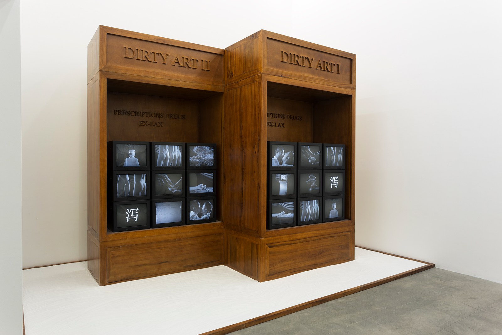 Dirty Art , 2013. Installation view, Galerie Urs Meile, Beijing, China, 2013.