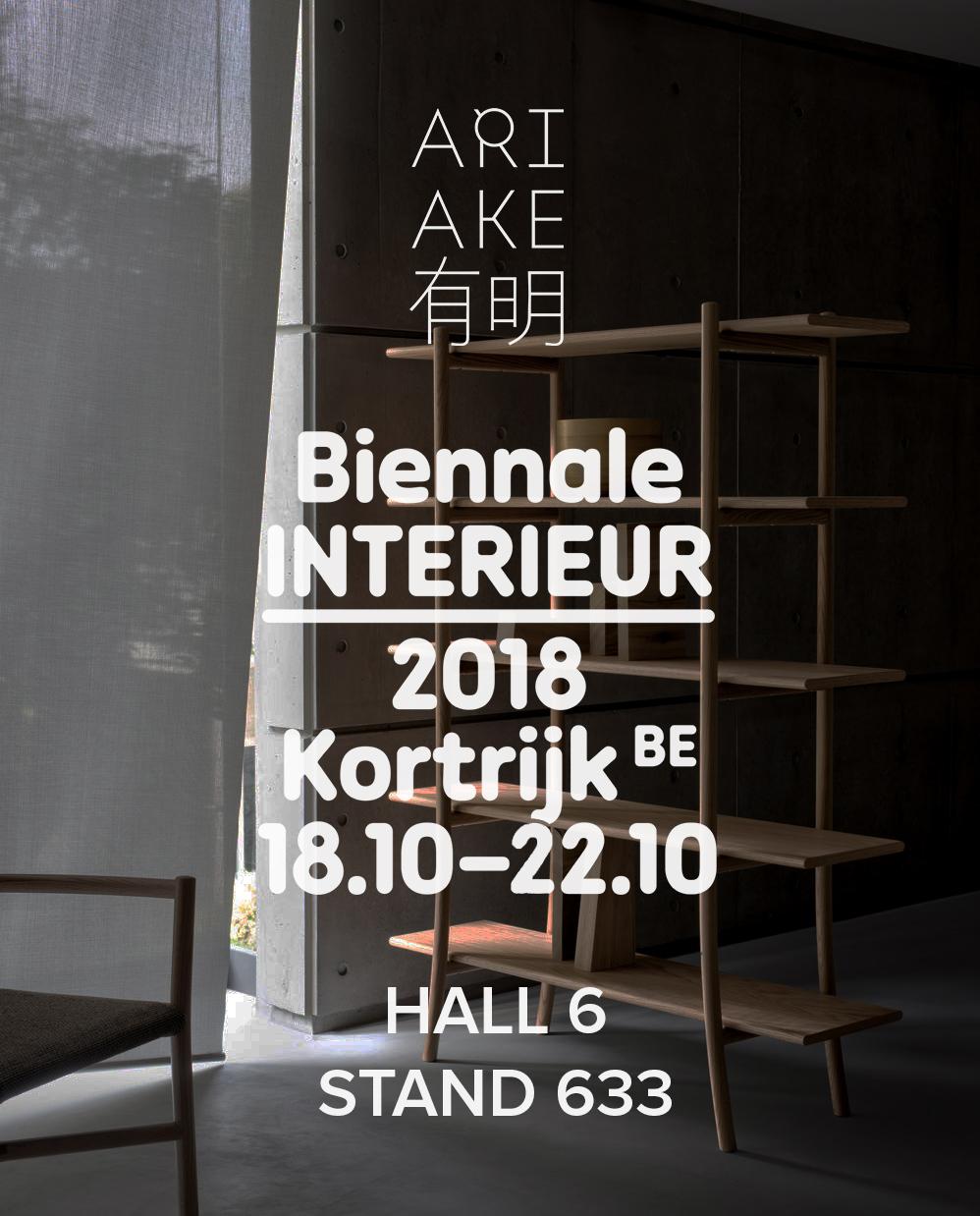 biennale1_insta.jpg