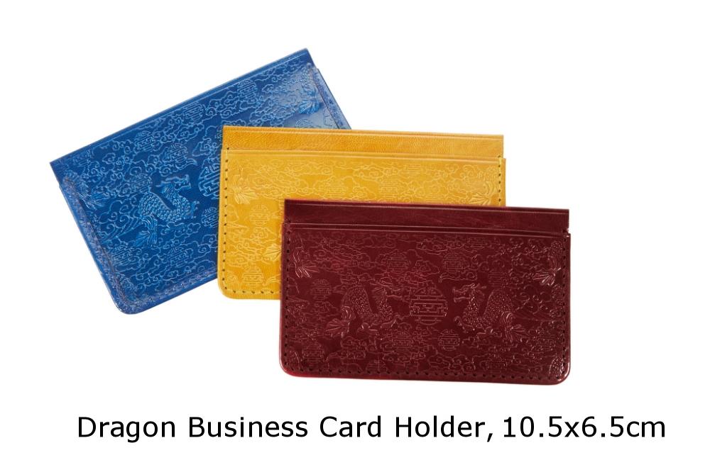 Dragon BCH.jpg